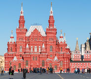The State Historical Museum between Red Square and Manege Square in Moscow, Russia Royalty Free Stock Photography