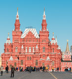 The State Historical Museum between Red Square and Manege Square in Moscow, Russia Stock Photos