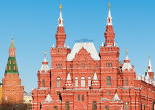 The State Historical Museum between Red Square and Manege Square in Moscow, Russia Royalty Free Stock Image