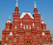 Russian State Historical Museum at the Kremlin royalty free stock photos