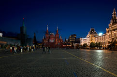 State Historical Museum on Red Square in Moscow. Russia stock image