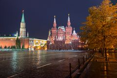 State Historical Museum, Red Square, Moscow, Russia Stock Image