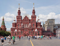 State Historical Museum on Red Square Royalty Free Stock Photo