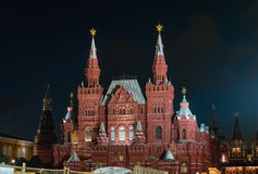 The State Historical Museum on Red Square, Moscow, Russia Stock Images