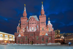 The State Historical Museum of Russia Royalty Free Stock Photography