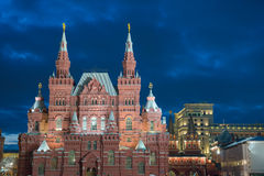 The State Historical Museum of Russia Stock Photo