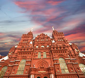 State Historical Museum of Russia, Moscow Royalty Free Stock Photo