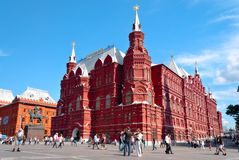 The State Historical Museum of Russia in Moscow Royalty Free Stock Photos