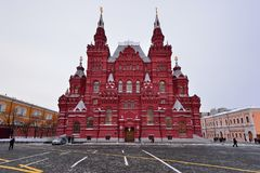 The State Historical Museum of Russia Stock Photography