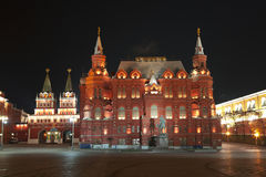 The State Historical Museum of Russia at night Stock Photos