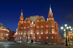 The State Historical Museum of Russia at night. Moscow Stock Images