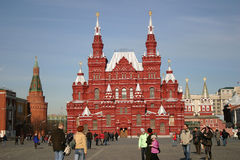 State Historical Museum. The State Historical Museum of Russia is a museum of Russian history wedged between Red Square and Manege Square in Moscow. Its Royalty Free Stock Photography