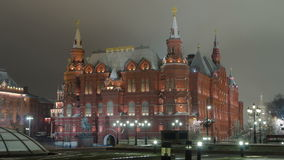 The State Historical Museum of Russia timelapse stock footage