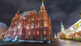 The State Historical Museum of Russia timelapse stock video
