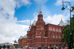 State Historical Museum at Red Square and Manege Square in Moscow. royalty free stock photography