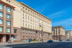 State institution in the city of Kiev, Ukraine Royalty Free Stock Photography