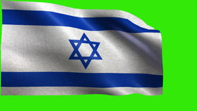 State of Israel, Flag of Israel - LOOP Stock Photography