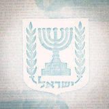 State of Israel sign Royalty Free Stock Photography