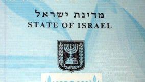 State of Israel. Slogan of Israel. Israeli passport Royalty Free Stock Image
