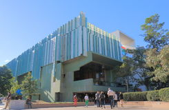 State Library of Queensland Brisbane Australia Stock Photo