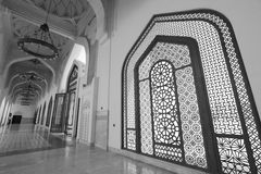 State mosque in Qatar Royalty Free Stock Image