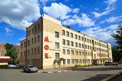 State multipurpose center. Balashikha, Moscow region. Building of state multipurpose center on Sovetskaya street. Balashikha, Moscow region Royalty Free Stock Photography