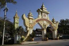 State Pariyahti Sasana University, Mandalay Stock Image