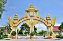 State Pariyahti Sasana University, Mandalay Stock Photos