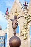 State Puppet Theatre Ekiyat Stock Image