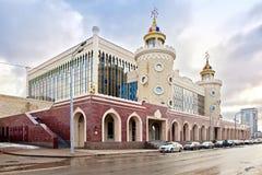 State Puppet Theatre Ekiyat Royalty Free Stock Images