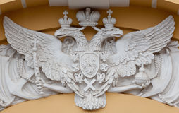 State Russian double eagle Royalty Free Stock Photos