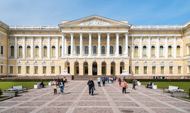 The State Russian Museum, Mikhailovsky Palace in St. Petersburg. Royalty Free Stock Photo