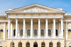 The State Russian Museum, Mikhailovsky Palace in St. Petersburg. Royalty Free Stock Photos