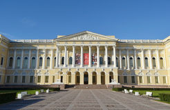 State Russian Museum in St Petersburg Royalty Free Stock Images