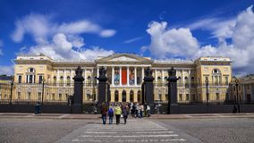 The State Russian Museum, St. Petersburg, Russia Royalty Free Stock Photos