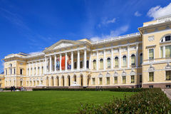 The State Russian Museum, St. Petersburg, Russia Royalty Free Stock Image