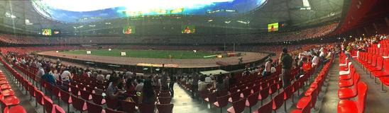 State Stadium of China,2015 World Athletics Championships Royalty Free Stock Image