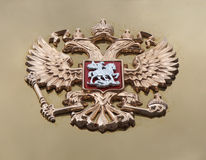 State symbols of Russia's, emblem of the double-headed eagle Stock Photography