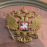 State symbols of Russia's, emblem Stock Photos