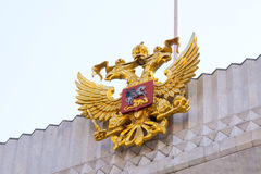 State symbols of Russia's Stock Images