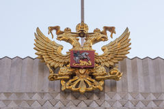 State symbols of Russia's, emblem Royalty Free Stock Photos
