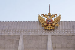 State symbols of Russia's Stock Image