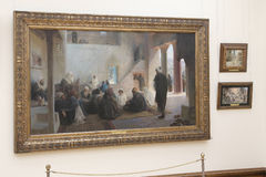 State Tretyakov Gallery is an art gallery in Moscow, Russia, the foremost depository of Russian fine art in the world Stock Images