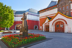 State Tretyakov Gallery - Moscow Russia Stock Images