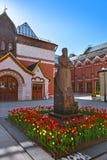 State Tretyakov Gallery - Moscow Russia Stock Photo