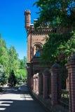 State university. Berdyansk State Pedagogical University, Ukraine stock images