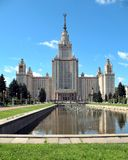 State University in the city of Moscow, Russia. Moscow State University in the city of Moscow, Russia. Public building, educational institution Stock Images