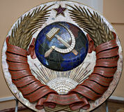 State USSR emblem made from precious stones Stock Photos