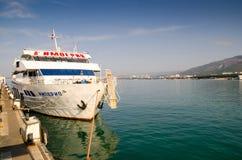 Statek przy molem Kurort Gelendzhik Zdjęcia Royalty Free