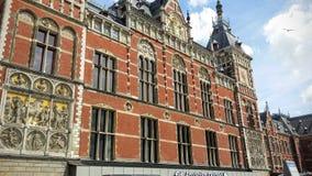 Station in Amsterdam stock foto
